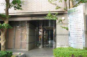 ヨシノ本社